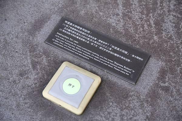 U40A0048.JPG