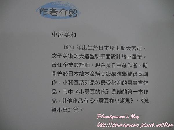 P1350655.JPG