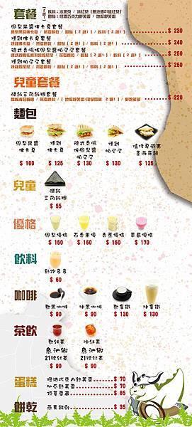 menu11(1)