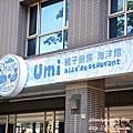 U40A0939.JPG