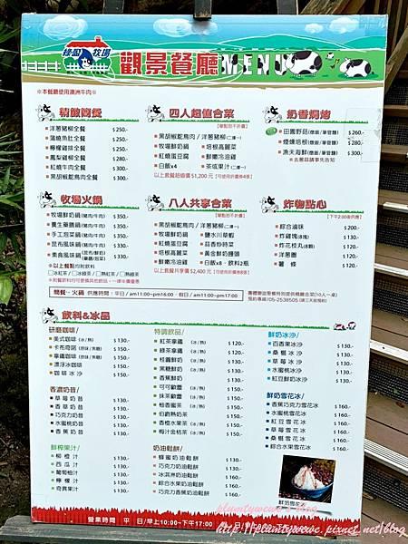 1212綠盈農場_201213_42.jpg