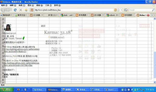 Excel-2.JPG