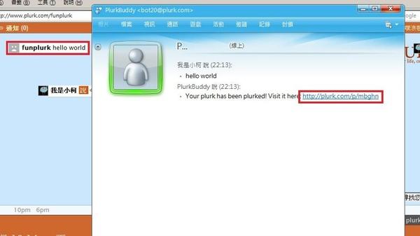 MSN發噗-6