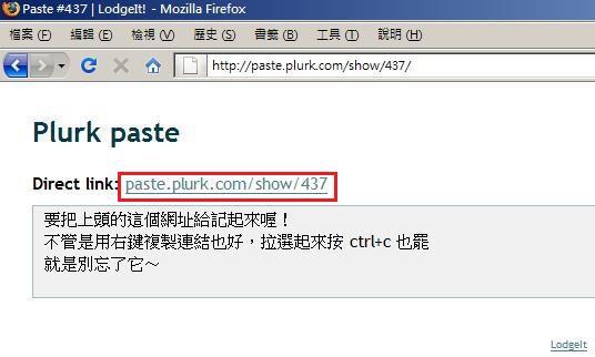 Paste-5