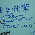 簽名版-27
