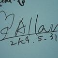 簽名版-28