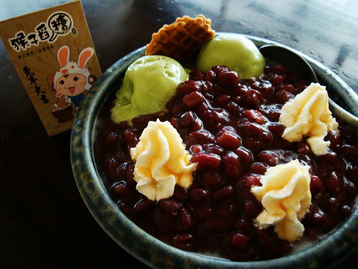 猴子舀糖(永興店)