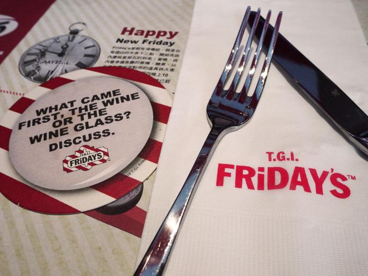T.G.I. Friday's台北星期五餐廳 (市政店)