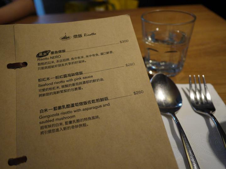ConfitRémi 黑米Café‧Bistro