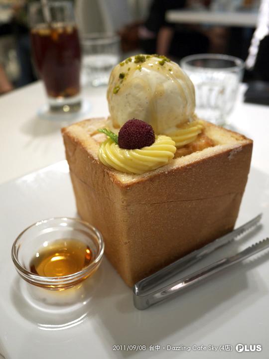 Dazzling Cafe Sky (4店)