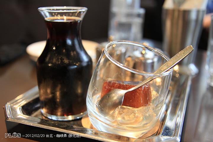 咖啡弄(敦化店)
