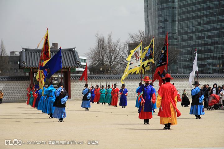 首爾自由行 DAY4