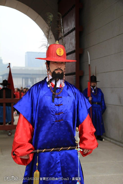 首爾自由行 DAY3