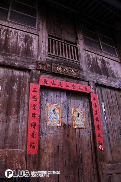 台南神農街(北勢街)