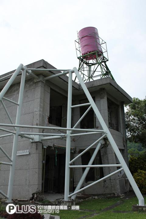 921地震教育園區:毀損專科教室
