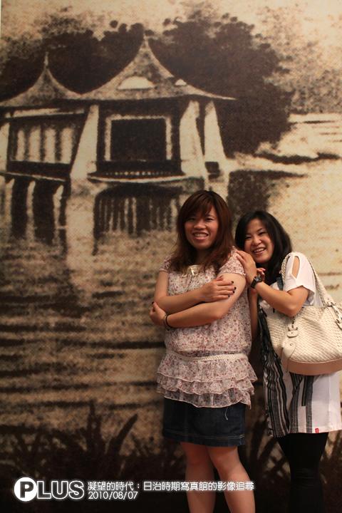 「 凝望的時代:日治時期寫真館的影像追尋」