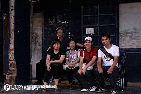 台南藍晒圖(海安路藝術造街)