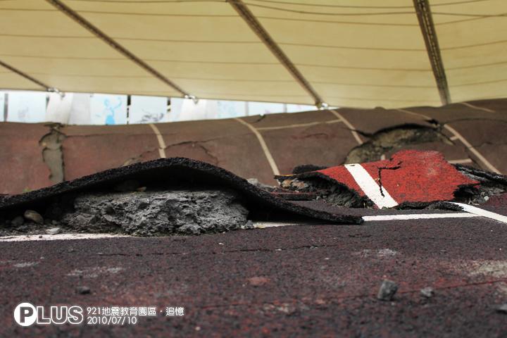 921地震教育園區:車籠埔斷層保存館