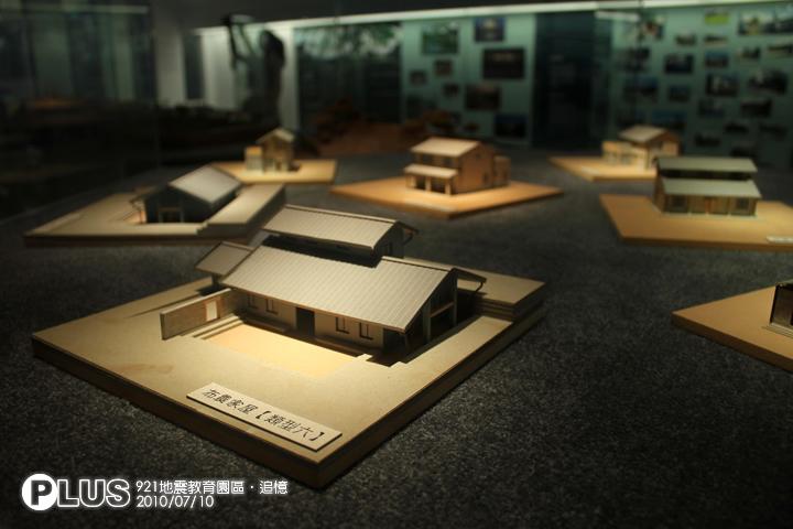 921地震教育園區:重建記錄館一角