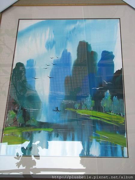 原甫-山清水透明