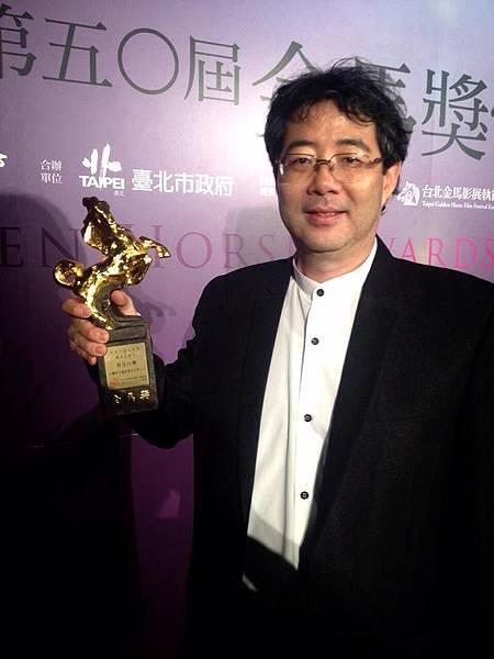 齊柏林:這座獎,獻給所有在這塊土地上勤懇打拼的台灣人!(擷自《看見台灣》粉絲頁)