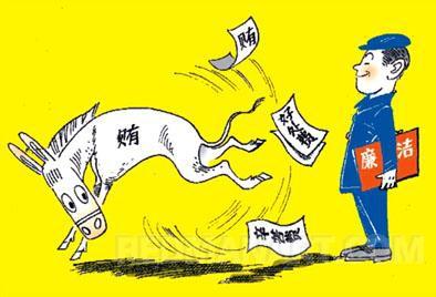 王复羊漫畫2