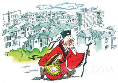 王复羊漫畫6