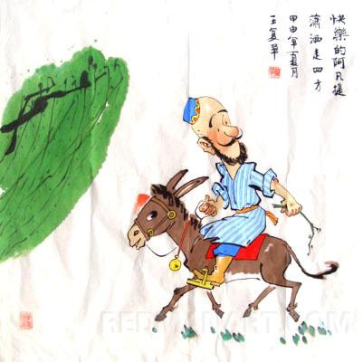 王复羊漫畫4
