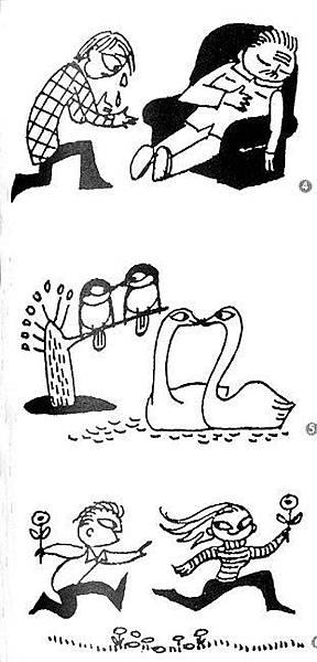 繆印堂漫畫