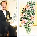 林磐聳與他的台灣島圖像創作