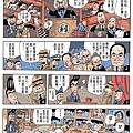34凌群漫畫
