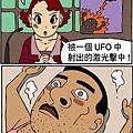34韓國漫畫2