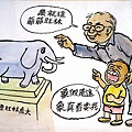 李闡的時事漫畫作品