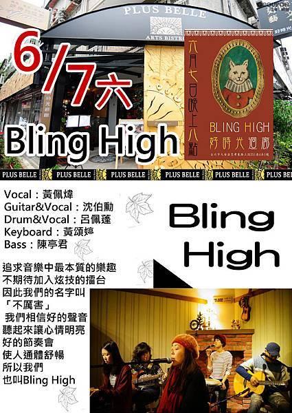 0607 Bling High