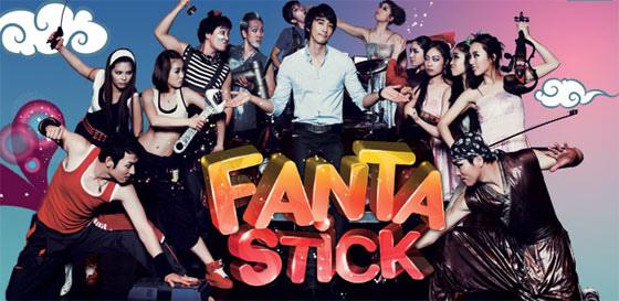 韓國的幻多奇Fanta-stick