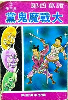 35-J8刊頭圖