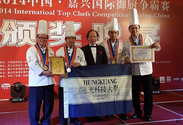 《多汁報》社長尚潔梅(中)頒獎給弘光科技大學 (攝影組)