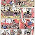 36凌群漫畫