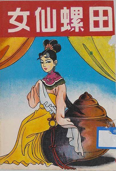 36-J8-陳定國