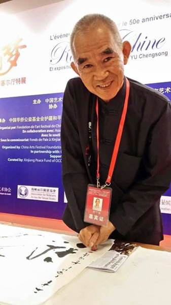 黃明勝老師2014年7月於巴黎羅浮宮書畫展覽筆會留影