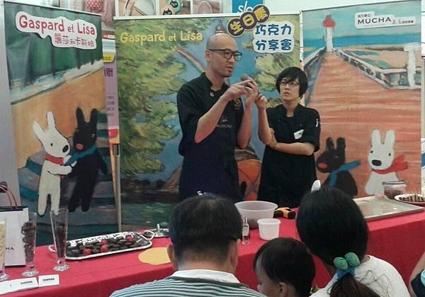 生日慶-台中巧克力分享活動