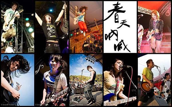 2014年是墾丁春天吶喊音樂祭的20週年 (圖擷自其官方臉書)