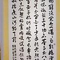 2.呂仁清