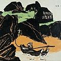 殷翔雲作品《滄海綠珠》(1964)