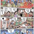41凌群漫畫