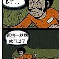 41韓國漫畫2