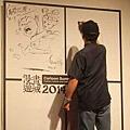 漫畫家在花蓮文創園區活動現場即興繪製四格漫畫 (攝影組)