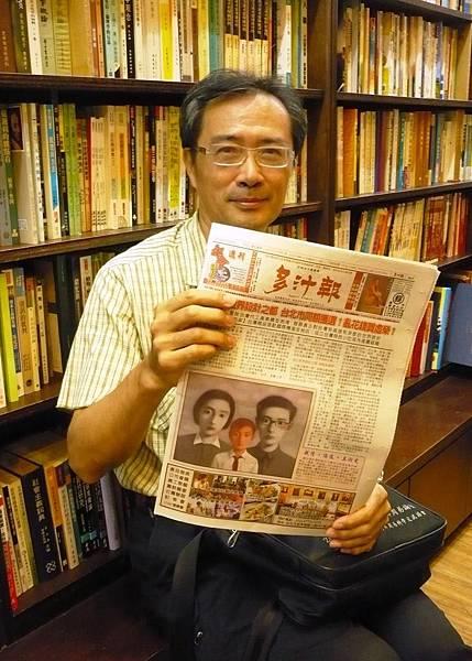 《文創達人誌》發行人顏國民,閱讀好時光文創傳媒《多汁報》(攝影組)