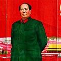 政治宣傳畫《五個里程碑》
