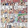 42凌群漫畫
